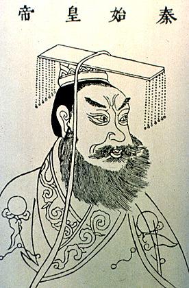 external image HUANGDI.JPG