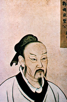 the views of mencius and hsun tzu on heaven Hsun-tzu 1 sacrifice is a state of mind in which our thoughts turn with longing [toward heaven, the ancestors], it is the supreme expression of loyalty, love, and respect.